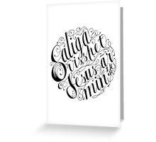 Saliga Visshet LH420 Greeting Card