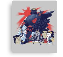 Samurai Wars: Empire Strikes Canvas Print