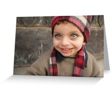 Fallujah Child Greeting Card