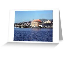 St. Pierre Harbour (1) Greeting Card