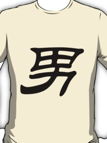 Chinese characters of MALE T-Shirt