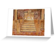Ocarina of Time: Fire Temple Greeting Card