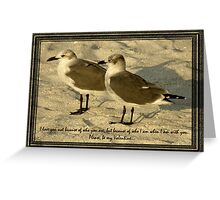 When I Am With You Greeting Card
