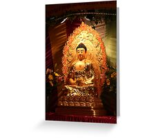 Buddha Statue by Fo Guang Shan @ Chinese pre-New Year Festival, Australia Greeting Card