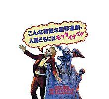 beetlejuice! beetlejuice! beetlejuice! w/japanese text Photographic Print