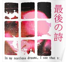 In My Restless Dreams Poster