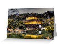 Golden Pavilion | 金閣寺 (Kinkaku-ji) Greeting Card