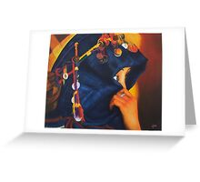 arabic woman Greeting Card