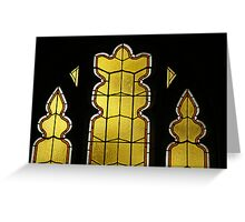 Celestial Chess Pieces Greeting Card