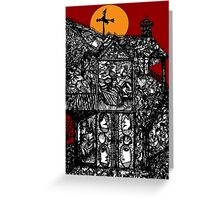 What's Inside... Blood Red Sky Greeting Card