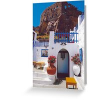 Whitewashed Andros Home Greeting Card