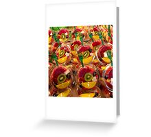 Like toy soldiers Greeting Card