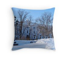 The Russian National Library, St Petersburg, Russia Throw Pillow