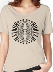 Brooklyn Women's Relaxed Fit T-Shirt