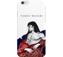 Takeo The Samurai iPhone Case/Skin