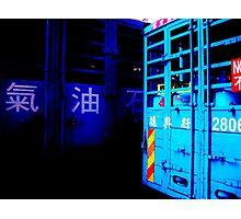 Blue Trucks Photographic Print