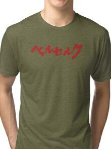 Berserk - Kanji logo t-shirt / phone case / more Tri-blend T-Shirt