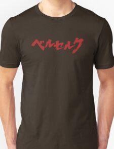 Berserk - Kanji logo t-shirt / phone case / more T-Shirt