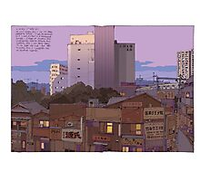 Noborito skyline dawn Photographic Print