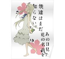 Meiko Honma AnoHana Anime Poster