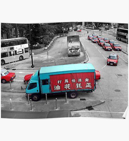 Street Colour Poster