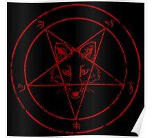 babymetal fox god Poster
