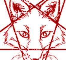 babymetal fox god Sticker