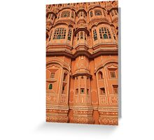 Palace of the Winds, Pink City, Jaipur Greeting Card