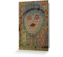 Jagger Starry Eyes Greeting Card