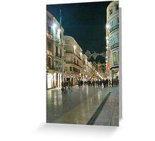 Malaga Plaza Greeting Card