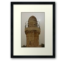 Dust to Dust Framed Print