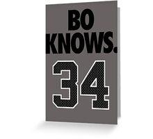 Bo Knows. 34 Greeting Card