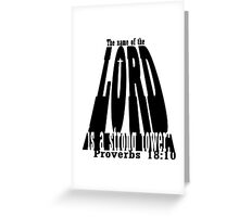 The name of the LORD is a strong tower Greeting Card