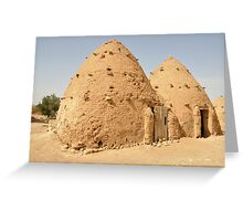 Beehive houses in Syria Greeting Card