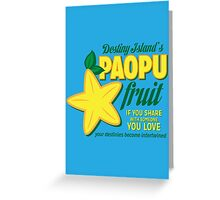 Paopu Fruit - Kingdom Hearts Greeting Card