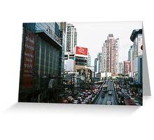 View from Pedestrian Bridge, Siam, Bangkok Greeting Card