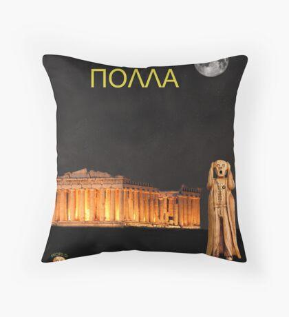The Scream World Tour Athens Happy Birthday Greek Throw Pillow