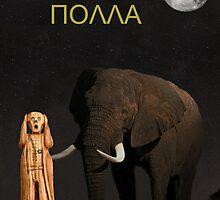 The Scream World Tour African Elephant Happy birthday Greek by Eric Kempson