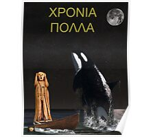 Scream with Orca Greek Poster