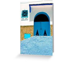 A Wall:  In Three Parts Greeting Card