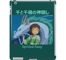 Spirited Away -  Haku and Chihiro - (Designs4You) iPad Case/Skin
