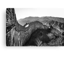 Great Wall - Beijing Canvas Print