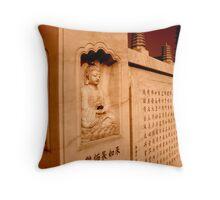 Changzhou Buddhist tower engraving, China Throw Pillow