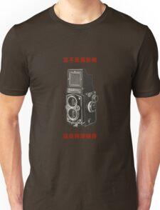 這不是攝影機 這是時間機器 (Chinese text) Unisex T-Shirt