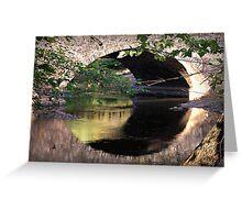 Bridge Mirror Greeting Card