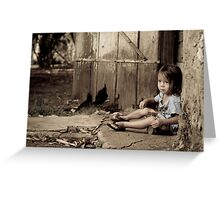 Contemplation Greeting Card