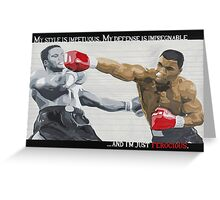 Mike Tyson - My Style... Greeting Card