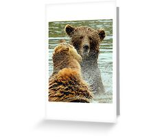 Shakin' all over Greeting Card
