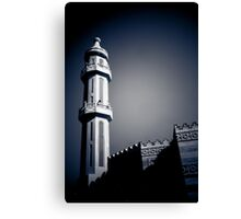 Mosque in blue Canvas Print