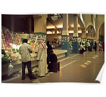 Vegetable market, Fahaheel, Kuwait Poster
